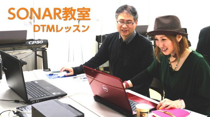 sonar_lesson_fuukei