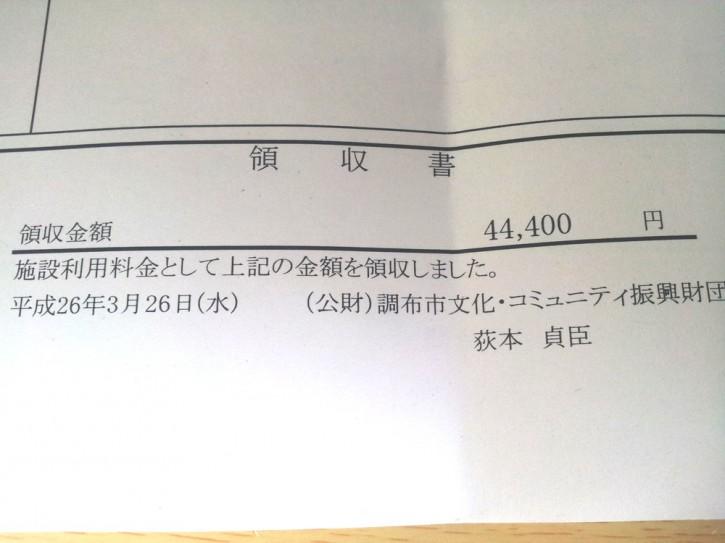 20140326_112507