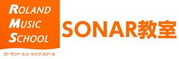 sonar_sc_logo