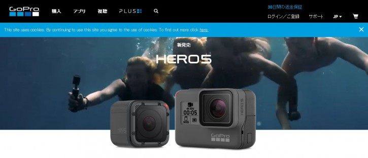 goprohp