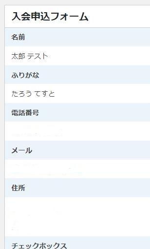 テスト太郎が太郎テスト