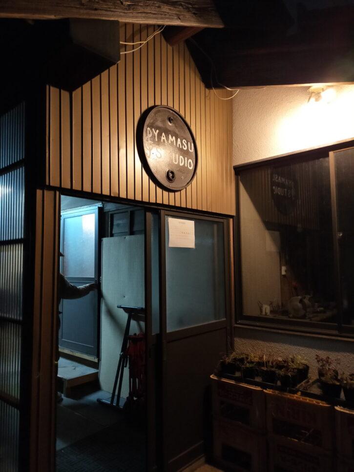 ヤマススタジオの入口